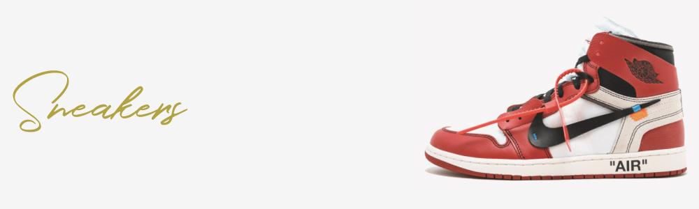 買取対象商品スニーカー画像