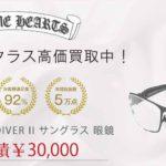 クロムハーツ M.DIVER II サングラス 眼鏡 買取実績 画像